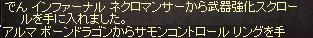 50Fれあ.jpg