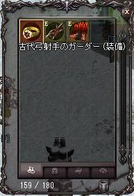 ELF装備よくなった!.png